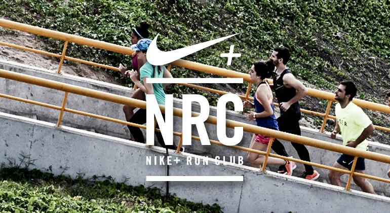 Nike NRC Long Run - 4 Julio 2016