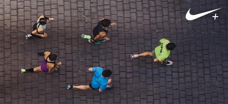 Nike Long Run 2015