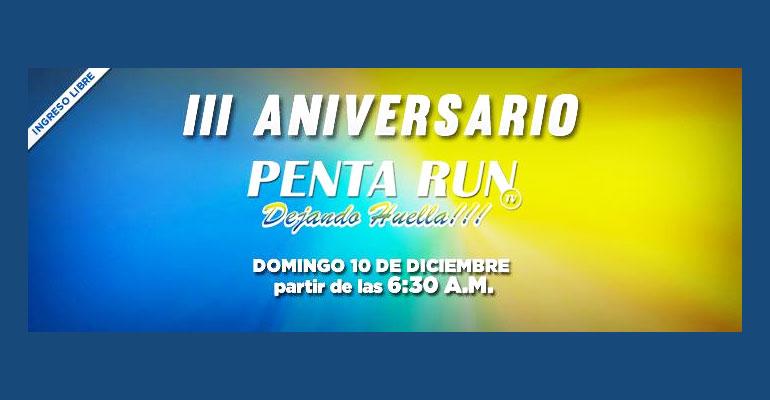 Trote de Aniversario Penta Run 10K 2017