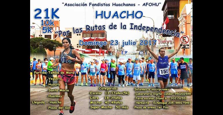Media Maratón por las Rutas de la Independencia 2017