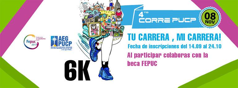 Carrera Corre PUCP 2015