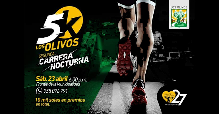 Segunda Carrera Nocturna Los Olivos 5K 2016