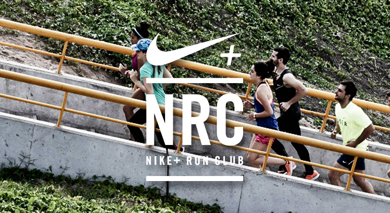 Nike NRC Home Run - 15 Junio 2016