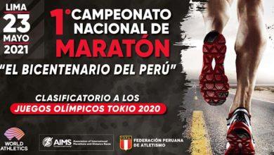 """Maratón """"El Bicentenario del Perú"""" se disputará este 23 de mayo"""